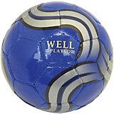 Футбольный мяч Atlas Well Played, размер 5