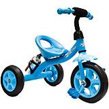 """Велосипед Zilmer  """"Сильвер Люкс"""",  3 колеса EVA 10/8"""", синий"""