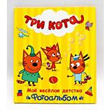 """Фотоальбом """"Три кота"""" Мое веселое детство."""