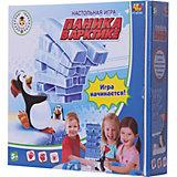 """Академия Игр. Игра настольная """"Паника в Арктике"""", в коробке, 26,5x26,5x7 см"""