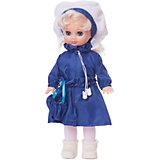 Кукла Маргарита 4, со звуковым устройством, 38 см
