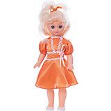 Кукла Лиза 4 озвученная 42 см.