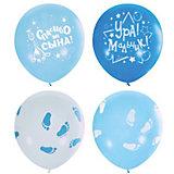 """Воздушные шары Latex Occidental """"К рождению мальчика"""" 25 шт., пастель + декоратор (шёлк)"""