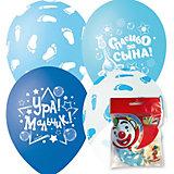 """Воздушные шары Latex Occidental """"К рождению мальчика"""" 10 шт., пастель + декоратор (шёлк)"""