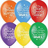 """Воздушные шары Latex Occidental """"Любимой маме"""" 25 шт., пастель + декоратор (шёлк)"""