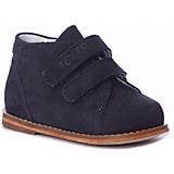 Ботинки Тотто для мальчика