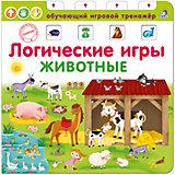 """Логические игры """"Животные"""", Робинс"""