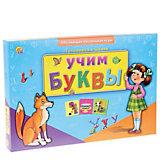 """Настольная игра Рыжий кот """"Готовимся к школе"""" Учим буквы"""