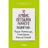 3 лучшие методики раннего развития, И. Мальцева