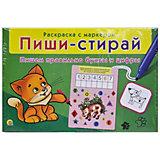 """Настольная игра Рыжий кот """"Пиши-стирай"""" - Пишем правильно буквы и цифры"""