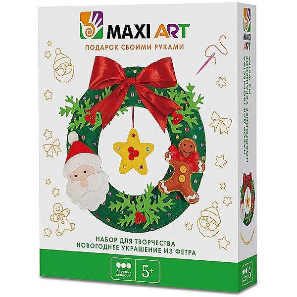 """Набор для творчества Maxi Art """"Новогоднее украшение из фетра"""", 21 см."""