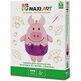 "Набор для творчества Maxi Art ""Игрушка из фетра"" Свинка, 17 см."