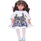 Кукла Asi Пепа 60 см, арт 282880