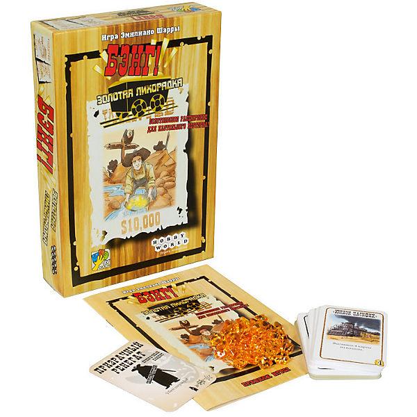 """Настольная игра Hobby World """"Бэнг! Золотая лихорадка"""", дополнение"""