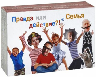 """Настольная игра Хэппибанч """"Правда или действие"""" Семья"""