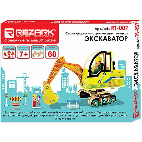 """Сборная модель Rezark """"Дорожно-строительная техника"""" Экскаватор, 60 элементов от Rezark"""