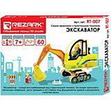 """Сборная модель Rezark """"Дорожно-строительная техника"""" Экскаватор, 60 элементов"""