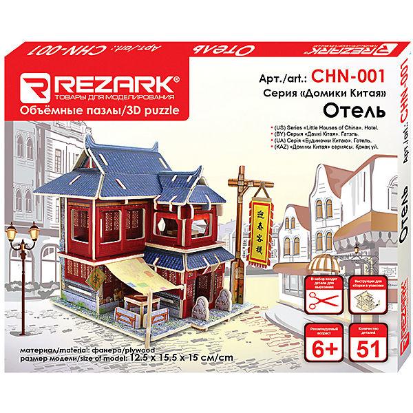"""3D пазл Rezark """"Домики Китая"""" Отель, 51 элемент"""