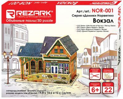 "3D пазл Rezark ""Домики Норвегии"" Вокзал, 22 элемента"