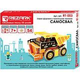 """Сборная модель Rezark """"Дорожно-строительная техника"""" Самосвал, 54 элемента"""