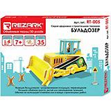 """Сборная модель Rezark """"Дорожно-строительная техника"""" Бульдозер, 35 элементов"""