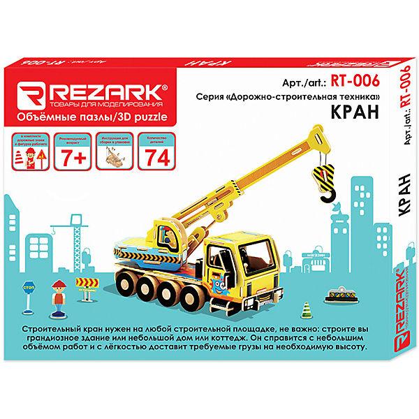 """Сборная модель Rezark """"Дорожно-строительная техника"""" Кран, 74 элемента"""