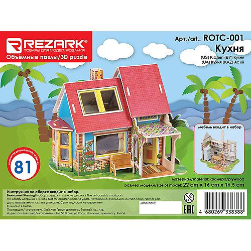"3D пазл румбокс Rezark ""Кухня"", 81 элемент от Rezark"
