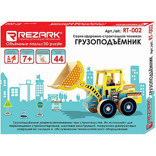 """Сборная модель Rezark """"Дорожно-строительная техника"""" Грузоподъёмник, 44 элемента от Rezark"""
