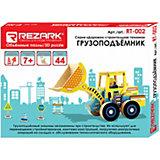 """Сборная модель Rezark """"Дорожно-строительная техника"""" Грузоподъёмник, 44 элемента"""