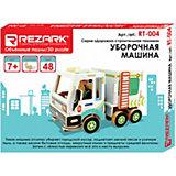 """Сборная модель Rezark """"Дорожно-строительная техника"""" Уборочная машина, 48 элементов"""