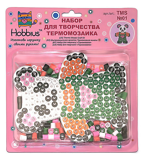 """Термомозаика Hobbius № 1 """"Медвежонок"""", 240 бусин"""