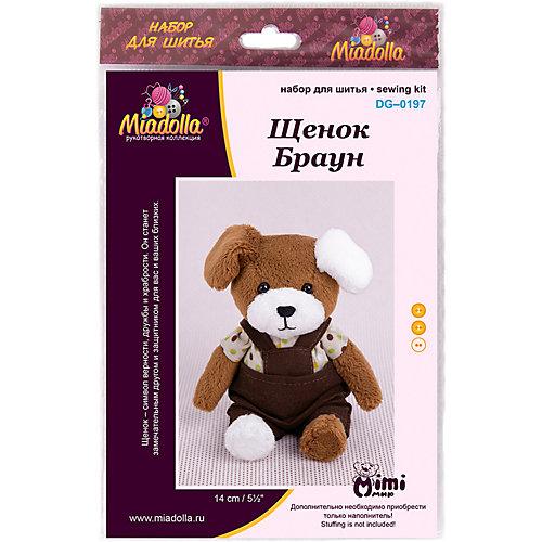 "Набор для шитья игрушек Miadolla ""MiMi Мир"" Щенок Браун от Miadolla"