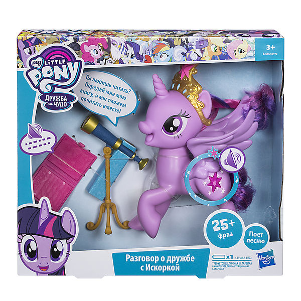 "Интерактивная фигурка My Little Pony ""Разговор о дружбе"", Твайлайт Спаркл (Искорка)"