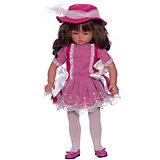 Кукла Asi Эли в розовом платье 60 см, арт 312100