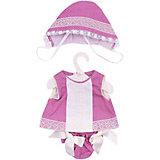 Одежда для кукол Asi Рубашка, трусики и чепчик, 45 см