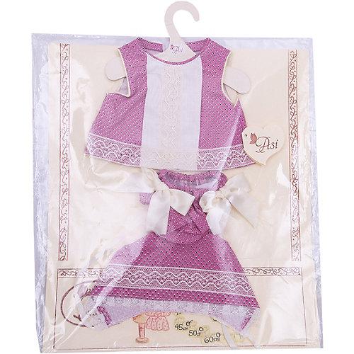 Одежда для кукол Asi Рубашка, трусики и чепчик, 45 см от Asi