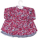 Одежда для кукол Asi Платье 60 см, арт 108