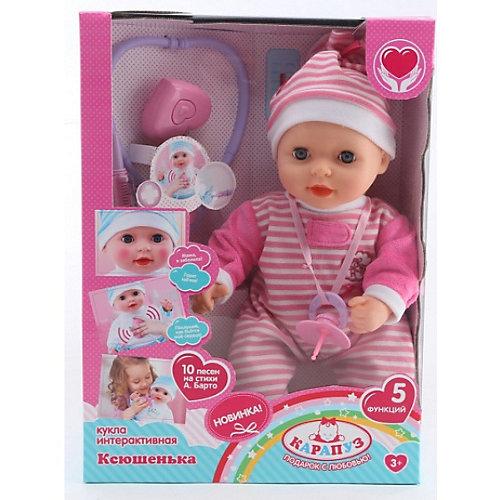 Кукла-пупс Карапуз Ксюшенька, 40 см от Карапуз
