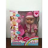 Кукла-пупс Карапуз с 3 функциями, озвученная