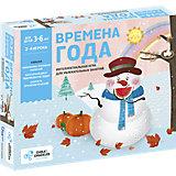 """Настольная игра для детей Chalk&Chuckles """"Времена года"""""""