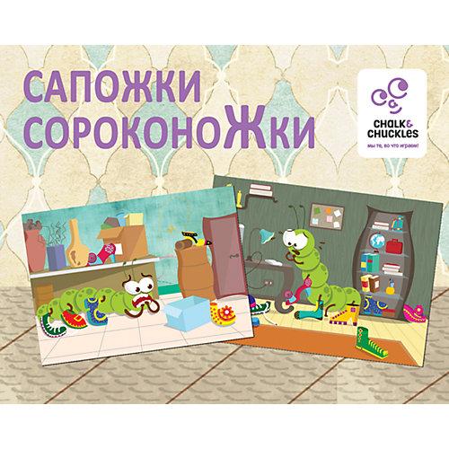 """Настольная игра для детей Chalk&Chuckles """"Сапожки сороконожки"""" от Chalk&Chuckles"""