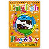 """Иностранный язык """"Волшебное колесо"""" English. Каникулы и путешествия (Holidays and travelling)"""