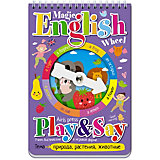 """Иностранный язык """"Волшебное колесо"""" English. Природа, растения, животные (Nature, plants, animals)"""