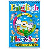 """Иностранный язык """"Волшебное колесо"""" English. Человек, семья, питомцы (Person, family, pets)"""