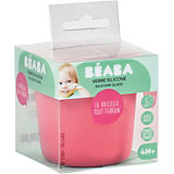 Стакан Beaba Silicone Glass, розовый