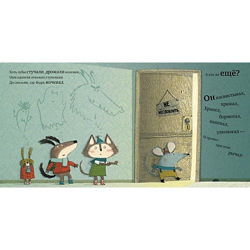 """Сказки """"Bookaboo"""" Охота на Фырка, К. Фридман от Clever"""