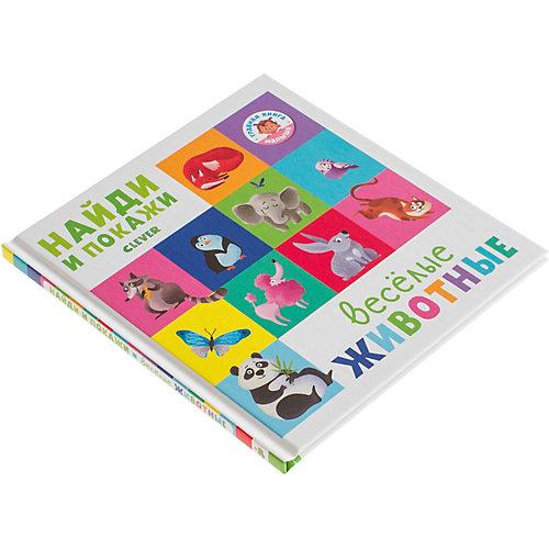 """Книжка-игра """"Найди и покажи"""" Весёлые животные от Clever"""