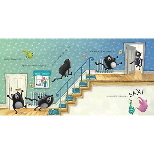 """Скакзи """"Котёнок Шмяк"""" Котёнок Шмяк и новый малыш, Р. Скоттон от Clever"""