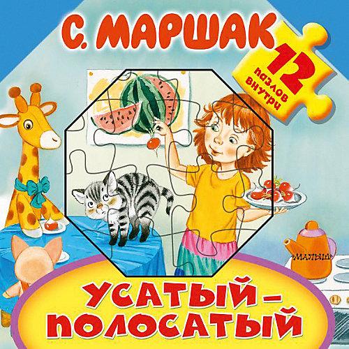 Усатый-полосатый, Издательство АСТ от Издательство АСТ