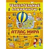 Атлас мира для малышей, Издательство АСТ